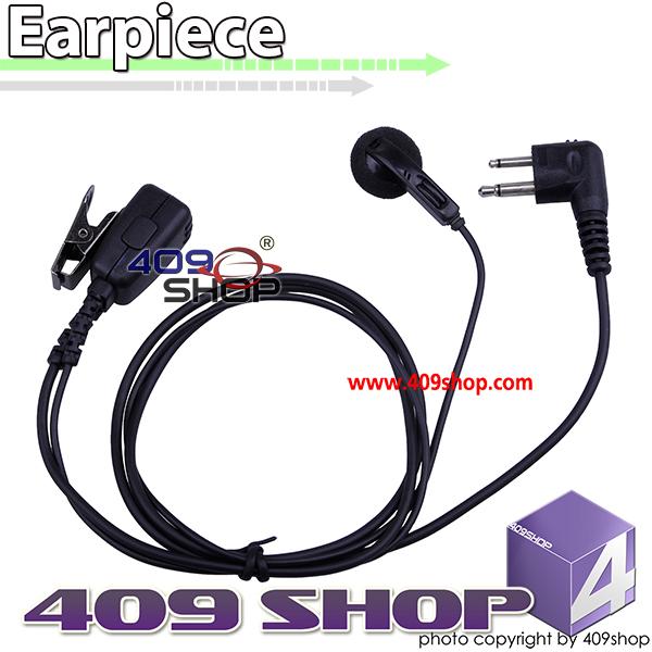 4-139M  EMP-3672 Ear Loop Earpiece (GP88,GP300)
