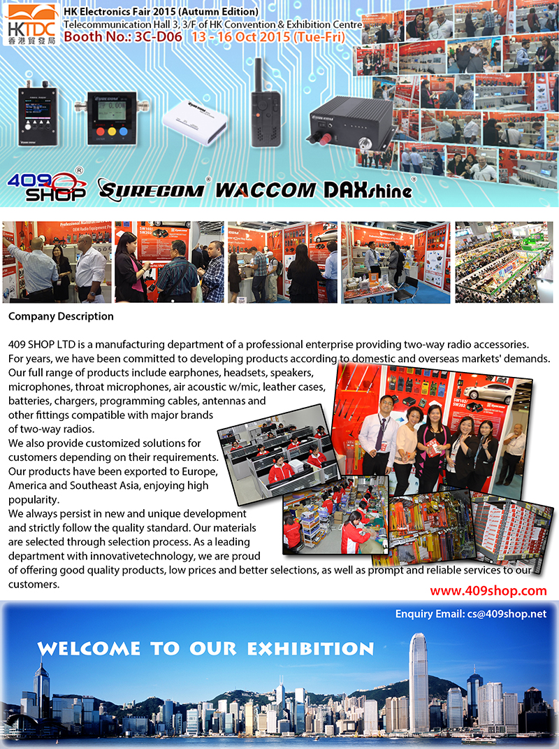 409shop Ltd is participating in the Hong Kong Electronics Fair 2015