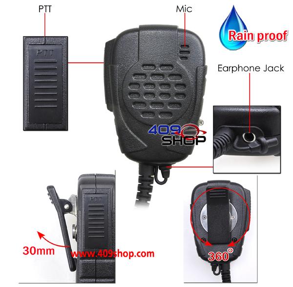 Rainproof Speaker mini Din series and B mini DIN plug