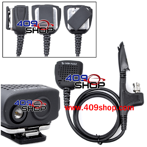 For HT750 HT1250/1250LS/LS+ HT1550XLS MTX850/850XLS MTX950 Speaker Mic