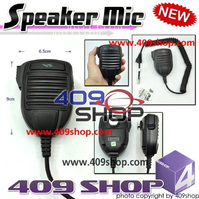 Speaker Mic For Vertex Standard AS MH-67