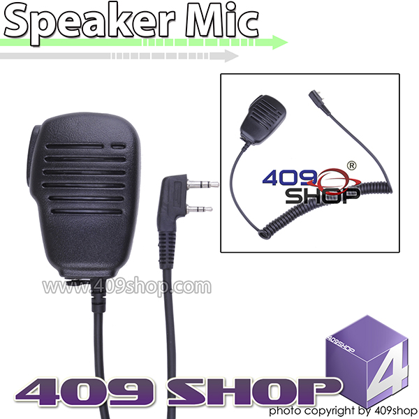 80 series  SPEAKER MIC FOR K PLUG (KENWOON PLUG)