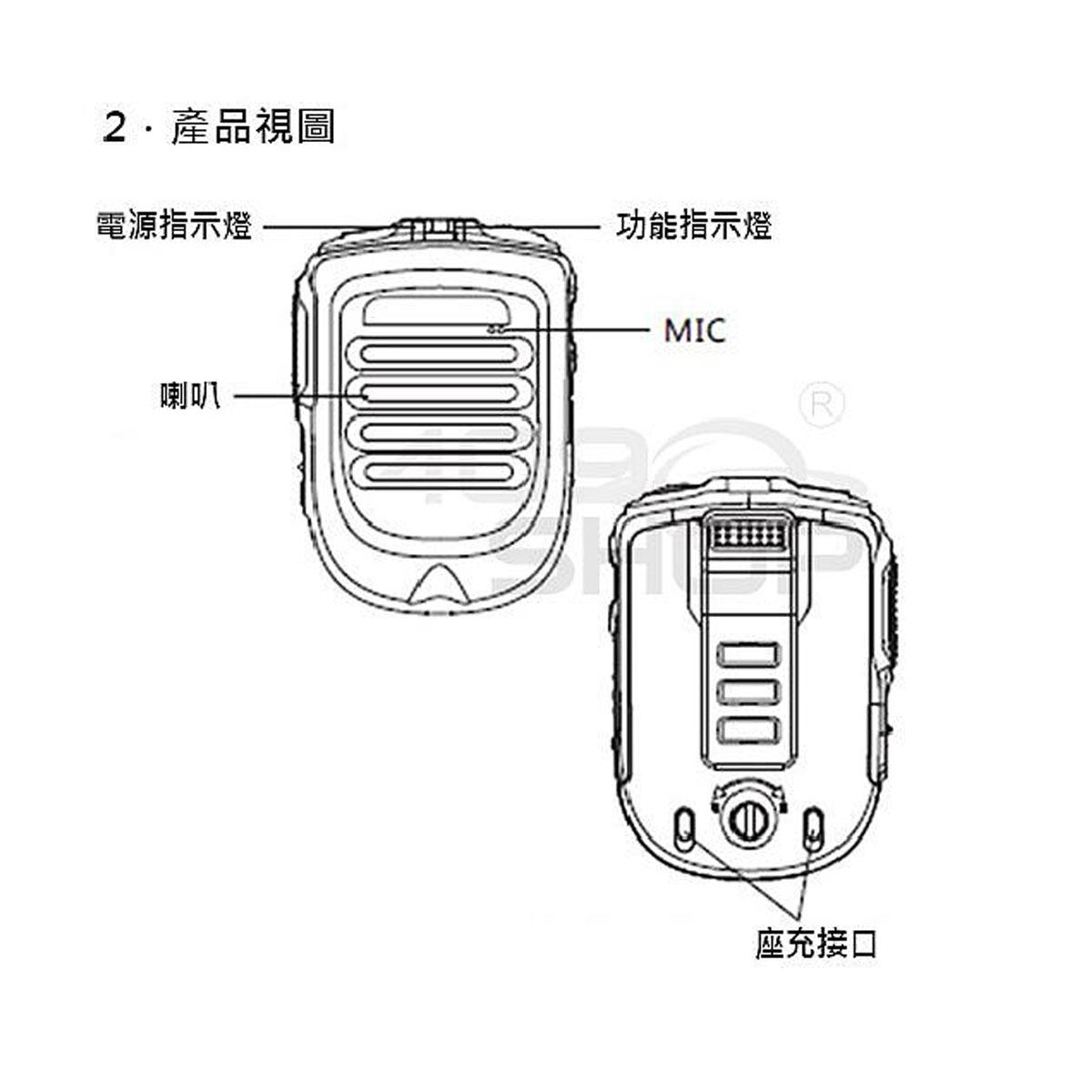 T320  speaker