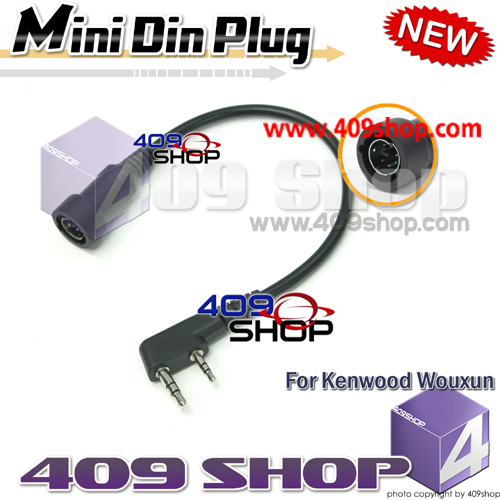 Mini Din Plug for Kenwood BAOFENG UV-5R KG-UV8D