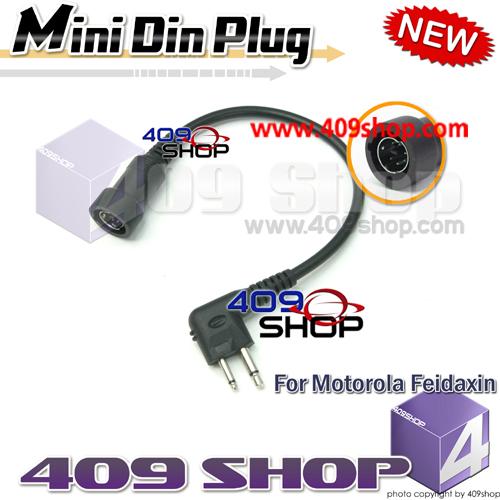 Mini Din Plug  for Motorola GP68 GP88,GP300