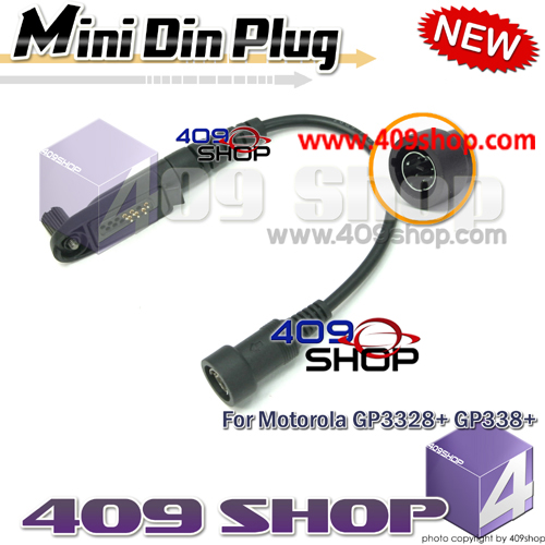 Mini Din Plug for MOTOROLA GP328plus PRO5550, PRO5750, PRO7150, PRO