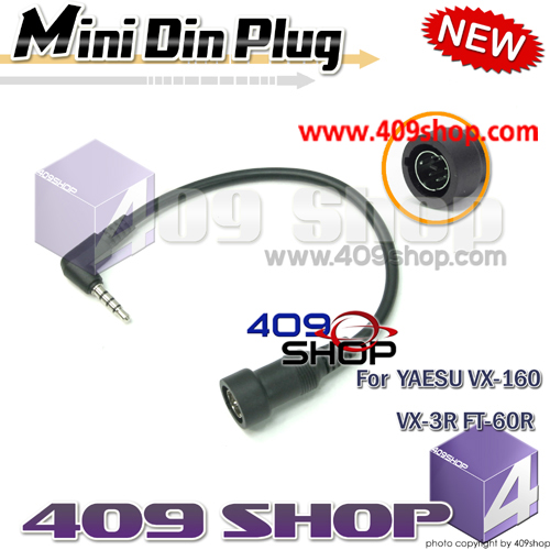 Mini Din Plug for YAESU FT-60R  VX-1R, VX-2R, VX-3R, VX-5R