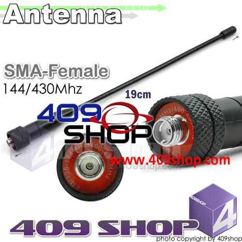 Antenna SMA-Female 144/430Mhz