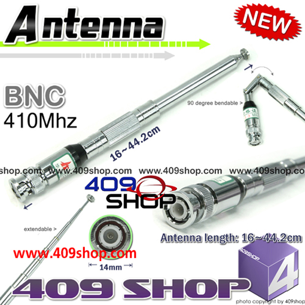 TELESCOPIC Antenna (BNC) 410Mhz   5-008