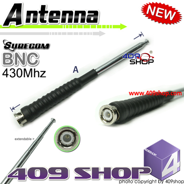 SURECOM Telescopic Antenna 430Mhz