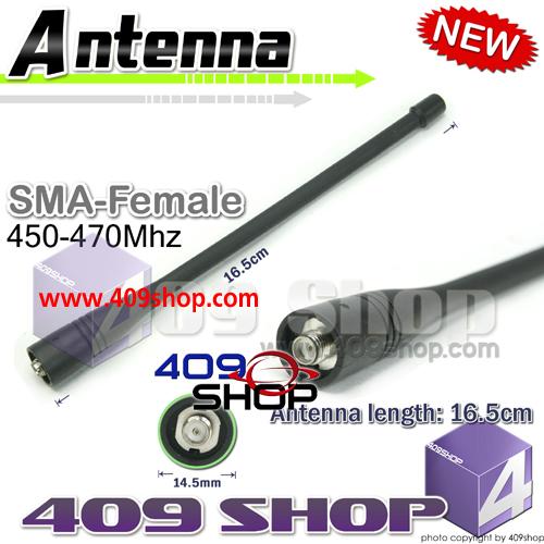 Model No.5-045 SMA - female 16.5CM UHF-H Whip Antenna