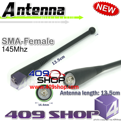 Model No.5-071B SMA - female 13.5CM VHF Whip Antenna