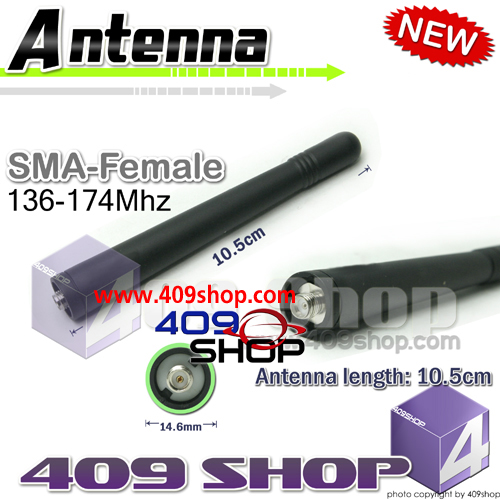 SMA - female 10.5CM VHF Whip Antenna