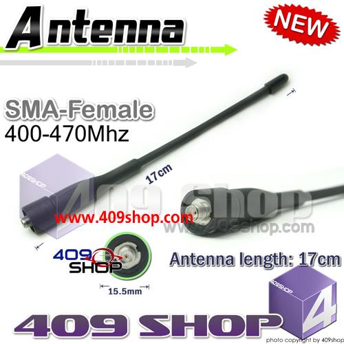 QUANSHENG ORIGINAL ANTENNA UHF400-470mhz