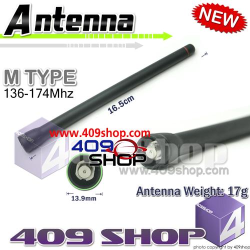 VHF 136-174Mhz Antenna 16.5CM  for ICOM F11