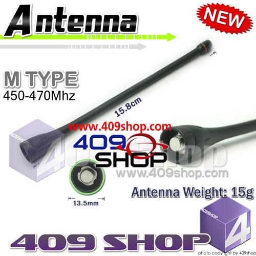 MX 450-470MHz UHF  15.8CM ANTENNA  for ICOM F21