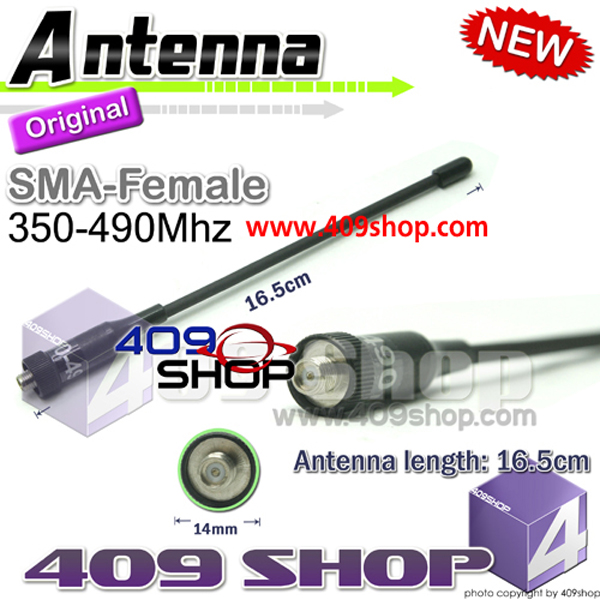 Feidaxin ORIGINAL ANT UHF350-490mhz for FD-450/460