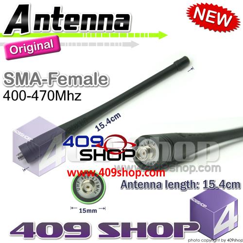 WOUXUN ORIGINAL ANTENNA UHF400-470Mhz