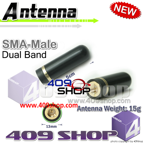 Model No.5-207 Antenna SMA-male for YAESU HANDHELD DUAL BAND 144/430Mhz  ANTENNA