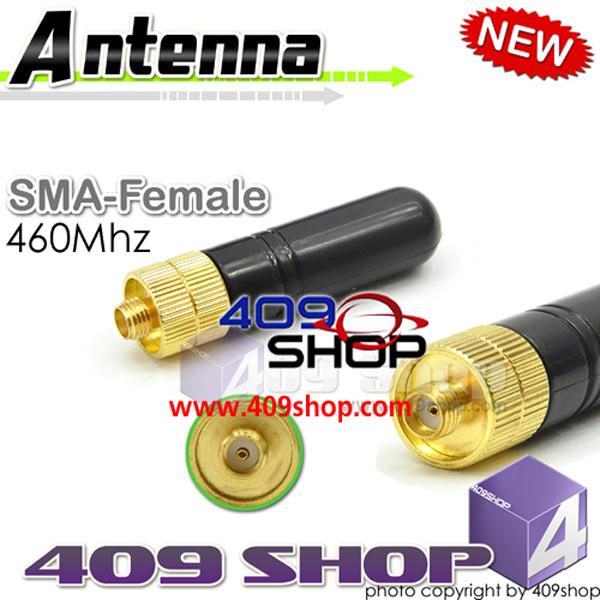 Antenna SMA-Female 460Mhz