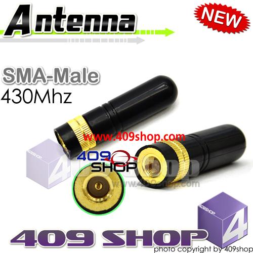 1 x Antenna SMA-Male 430Mhz