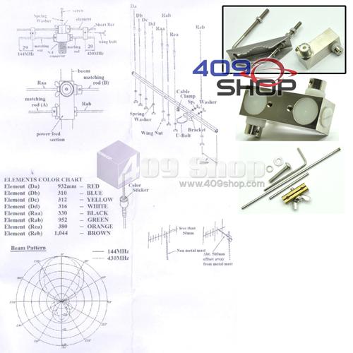 YAGI  145/435MHZ Antenna