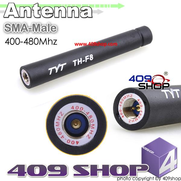Antenna SMA-Male UHF 400-480MHZ