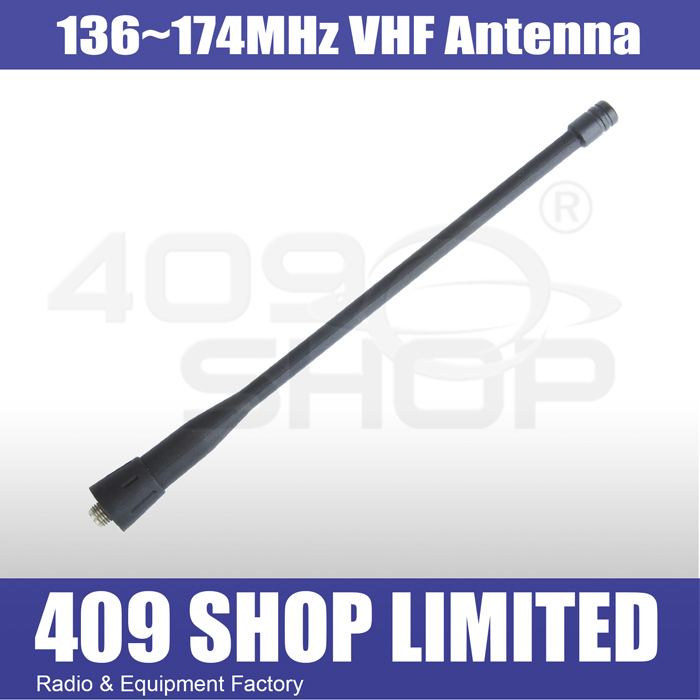 VHF Antenna for FDC FD390V