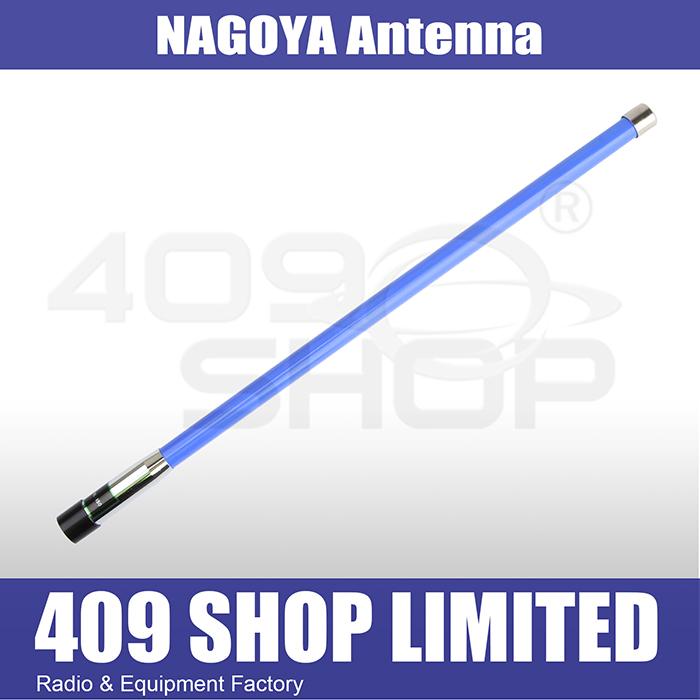 NAGOYA NL-350-BLUE UHF 400-500MHz PL259 ANTENNA