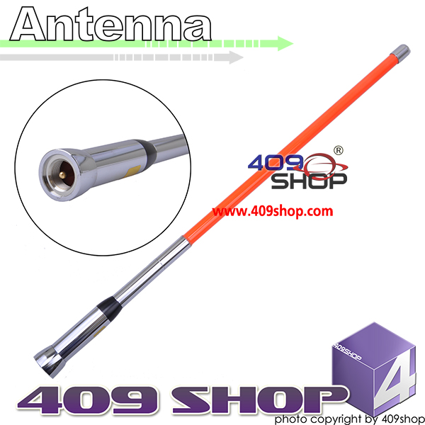 TS-Z792 HARVEST PL259 Dual Band Orange Antenna