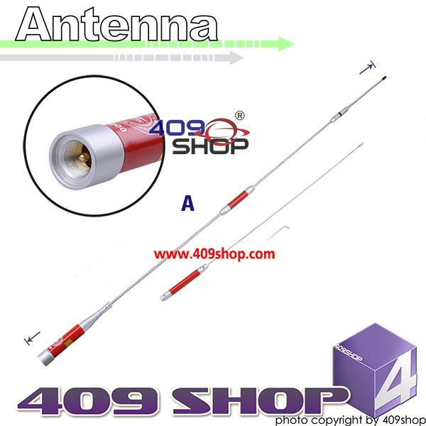 TS-HAR7900 145/435MHz PL259 Dual Band Antenna