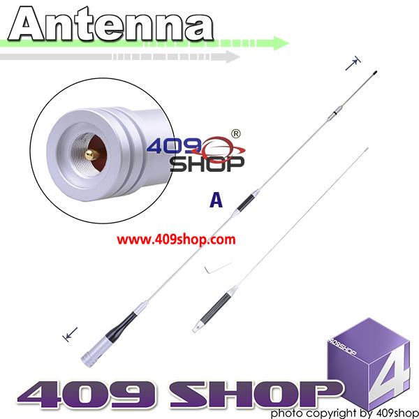 TAIWAN SUPER G-SG7900W Dual Band Antenna 145/435MHZ PL259