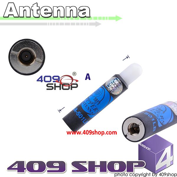 TAIWAN GOODS SUPER  SMA501LB  144/430MHZ Antenna