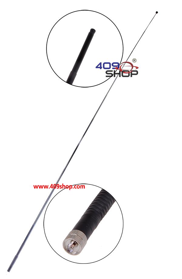 RH-205B-SF 144MHz 5/8 Black Antenna