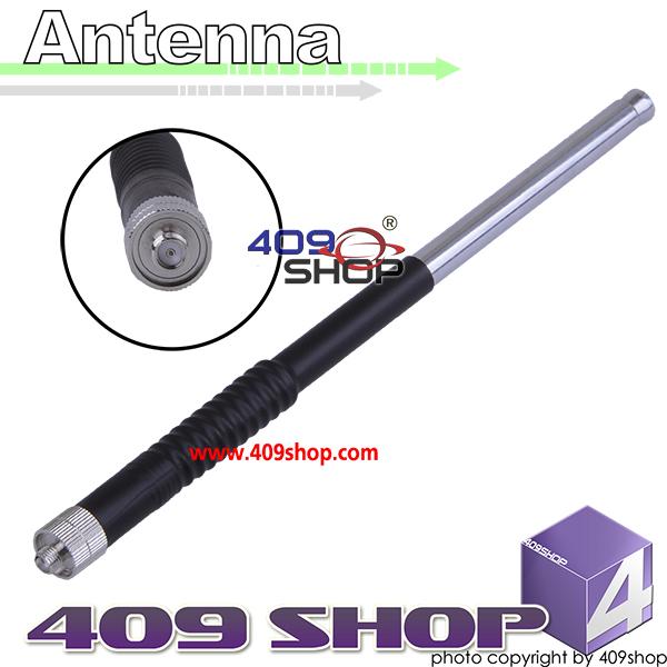 RH-205W-SF 144MHz 5/8 Silver Antenna