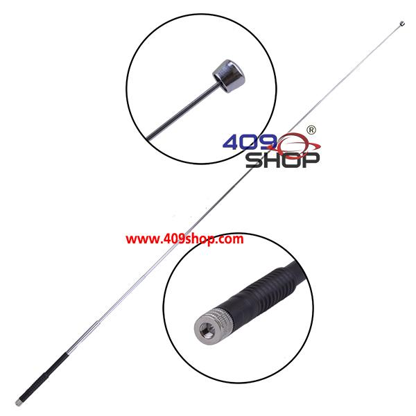 RH-205W-SM 144MHz 5/8 Silver Antenna