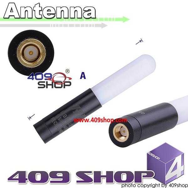 HH-508S Red  LED Antenna  VHF/UHF SMA