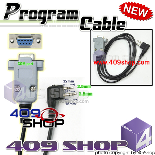 port Programming cable