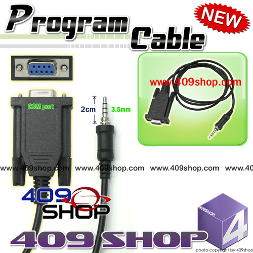 COM port Programming cable  for YAESU