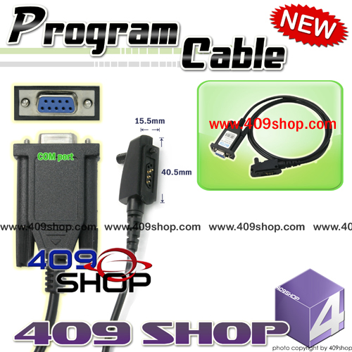 Cable for ICOM IC-F30GT/F40GT