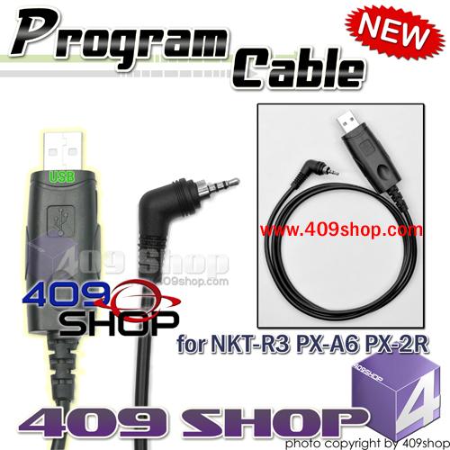 USB Prog Cable for PX-2R PXA6 NKTR3U