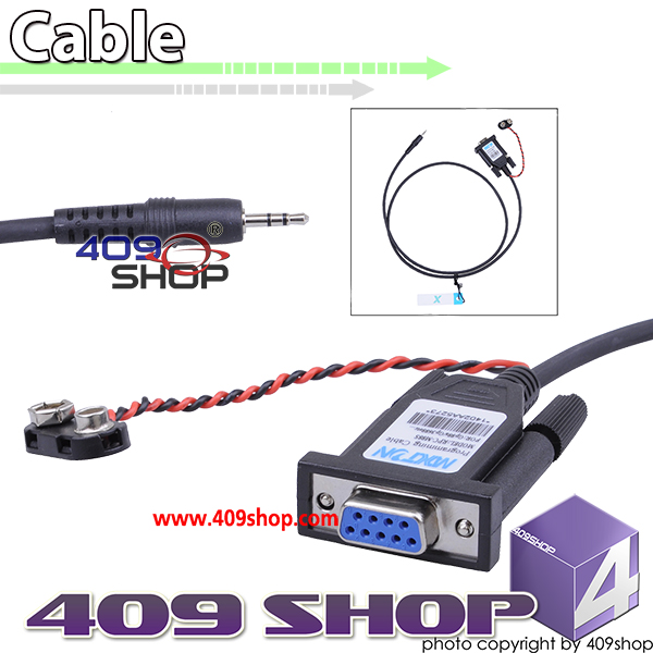 COM Programming Cable MODEL:PRC-M88S FOR MOTOROLA GP3688 GP88S