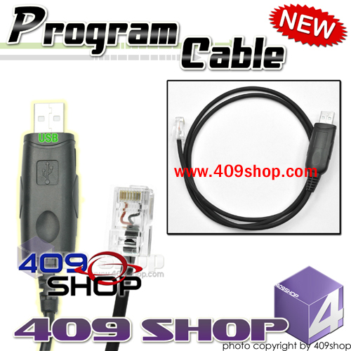 USB Prog Cable for ICOM F110 Mobile Radio