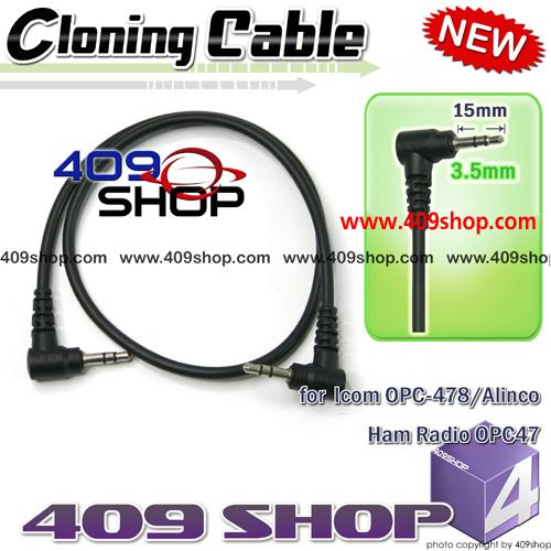 Cloning cable for Icom OPC-478/Alinco Ham Radio OPC47 409shop,walkie