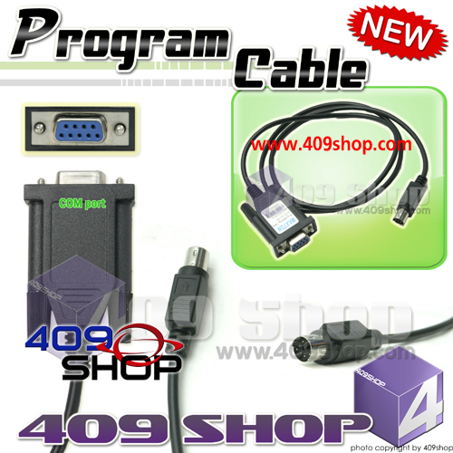 Com port interface Cable for YAESU Mobile Radio FT-7800/FT-8800/FT-8900