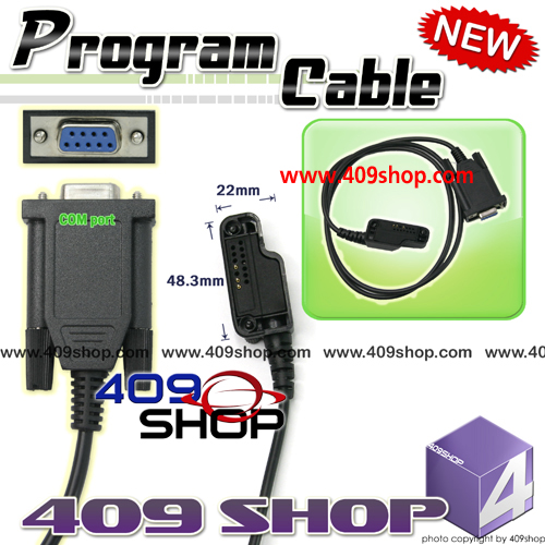 Program Cable for Vertex Yaesu VX-600 VX-800 VX-900