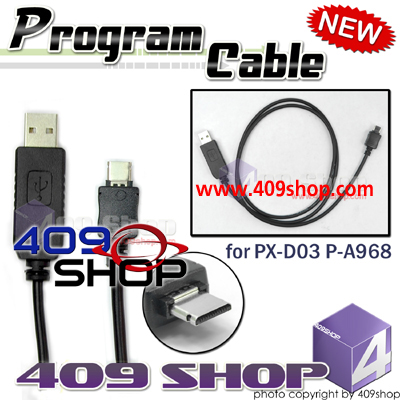 Puxing PXD03 PA-968 cell phone radio programming cable