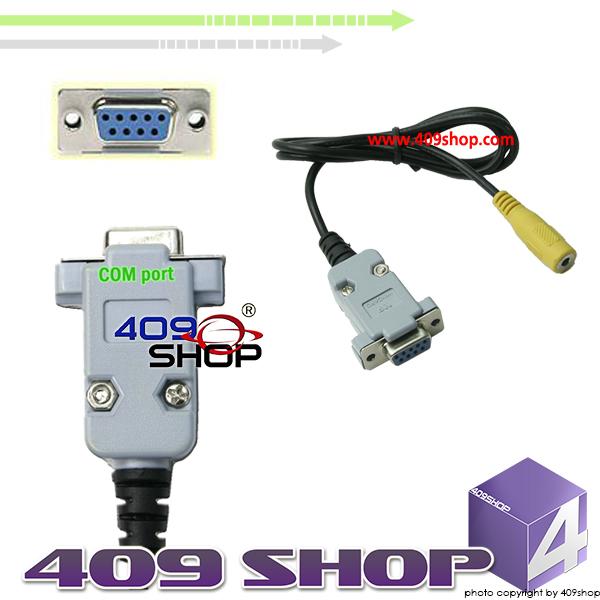 COM Prog Cable