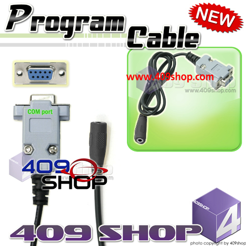 Com Port Programming cable adaptor for Yaesu series