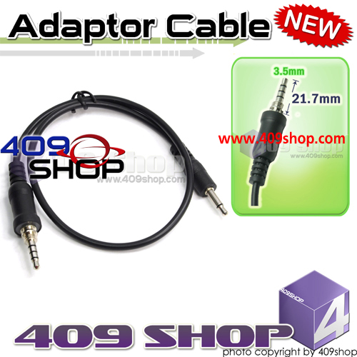 Adaptor for Prog Cable 3.5mm(Y7)